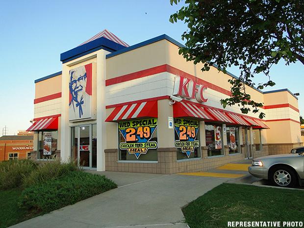 KFC (Memphis, TN)